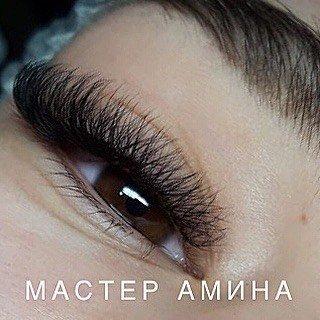 Амина Утегенова