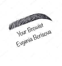 Борисова Евгения