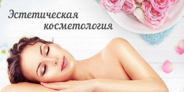 Ирина Игнашина