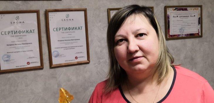 Наталья Видная