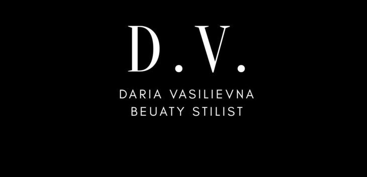Дарья Овсейчик