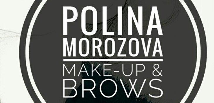 Полина Морозова
