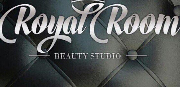 Студия Красоты Royal Room