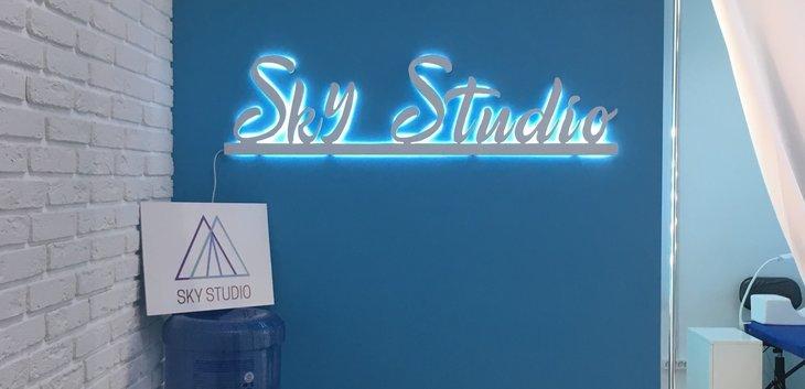 Sky Studio Nsk