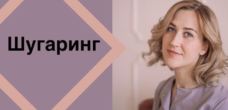 Вера Каткова