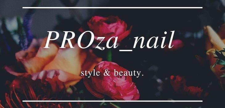 Злата PROza_Nail
