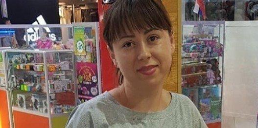 Елена Анциперова