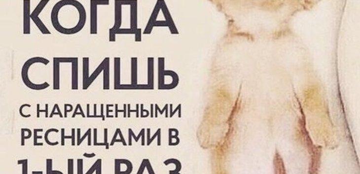 Анжелика Эдуардовна