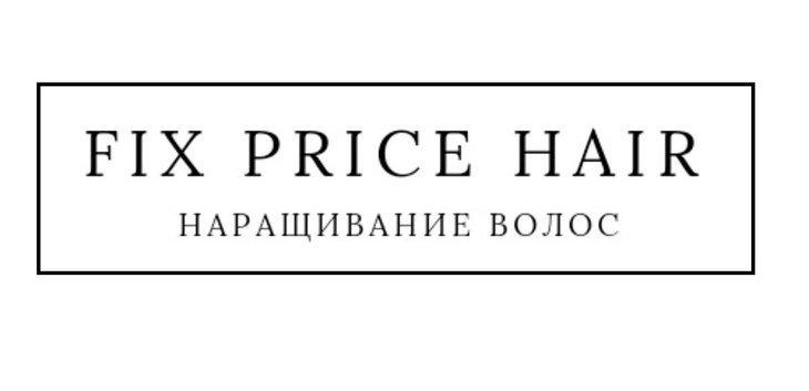 Полина Заковражная