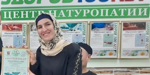 Шарипат Ясинова