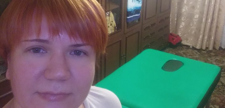 Екатерина Тяпухина