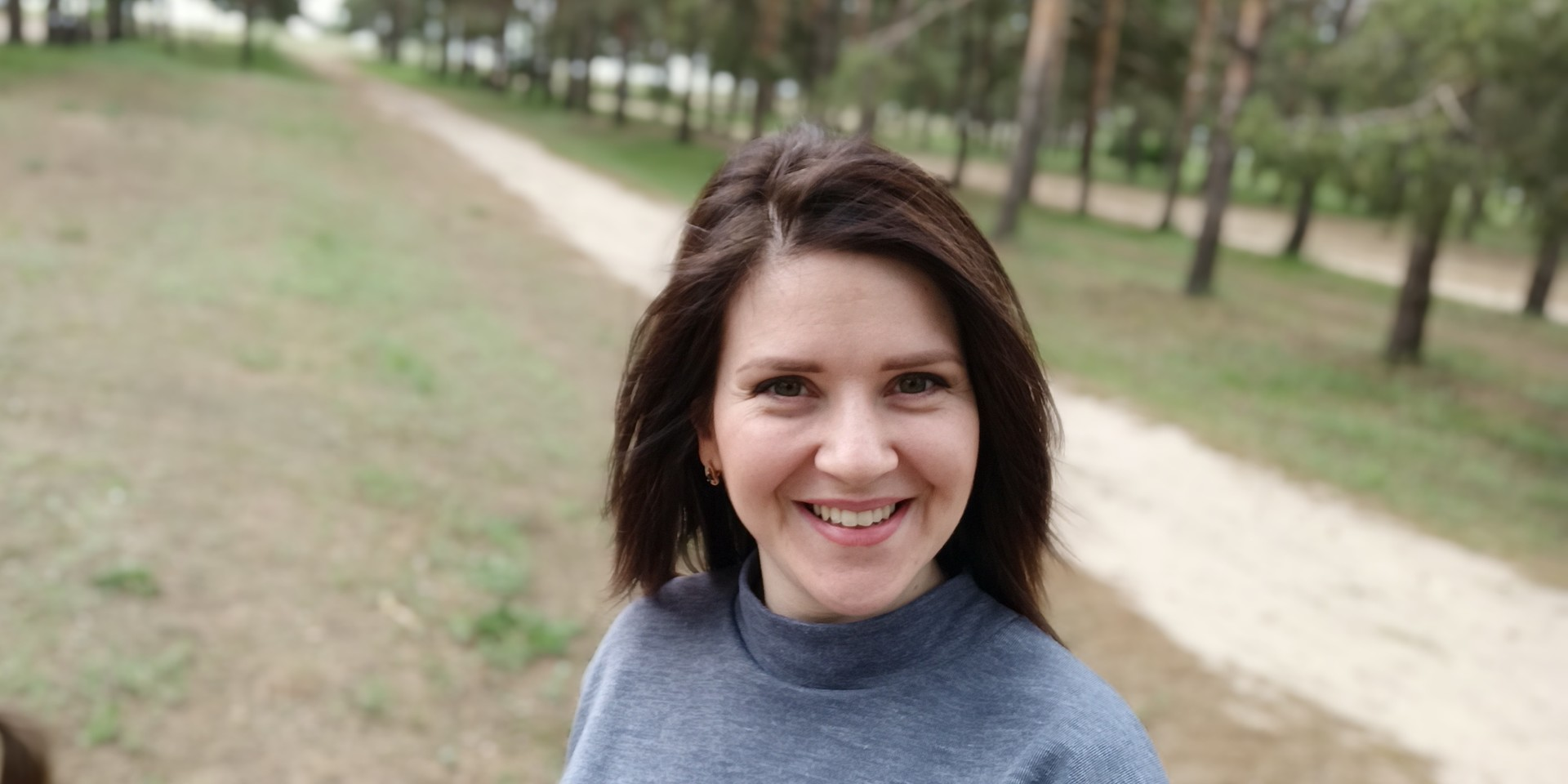 Дарья Еремчева