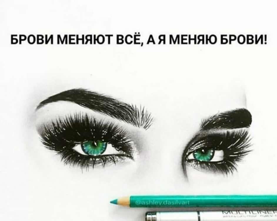 Алия Туманова