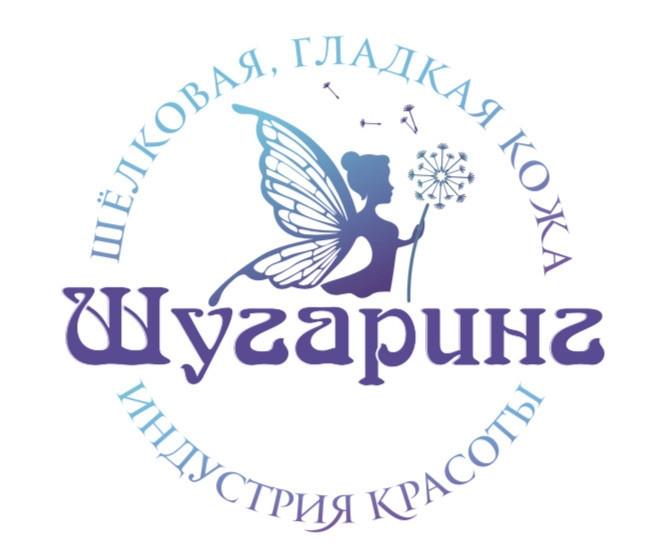 Найля Наильевна Самигуллина