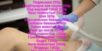 Анастасия Горбатова