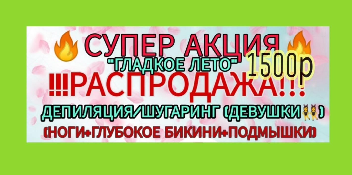 Екатерина КОТРУНОВА-БОСОВА