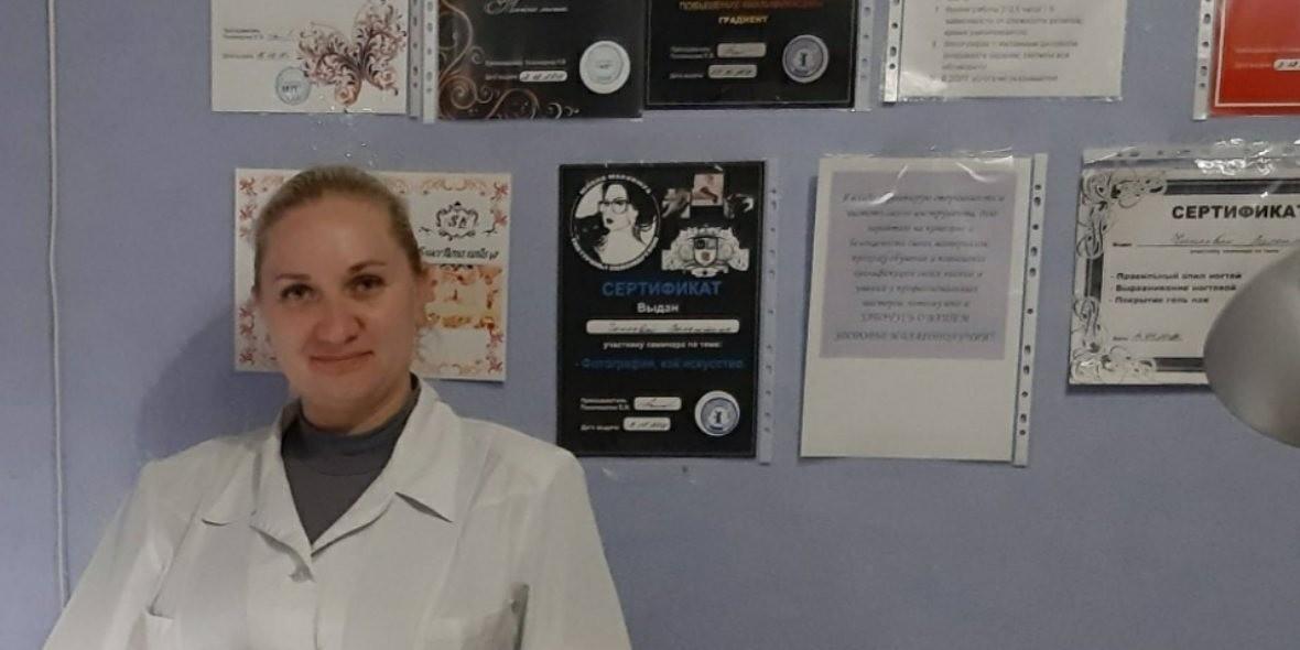 Валюшка Горшкова