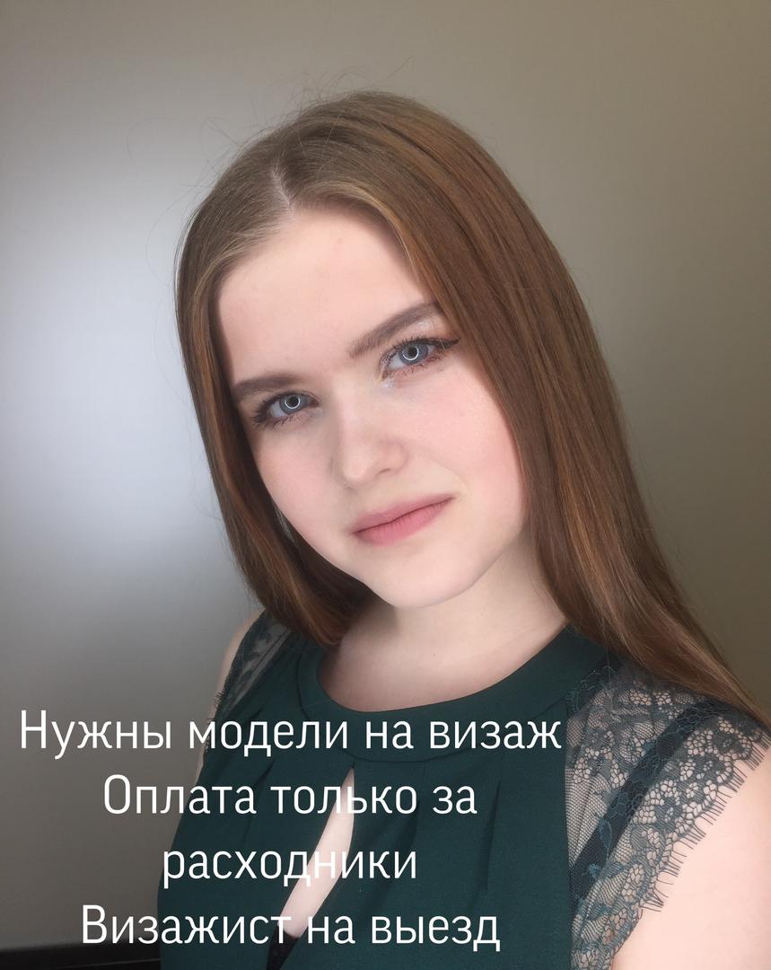Панина Анастасия
