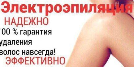 Инесса Джемальдинова