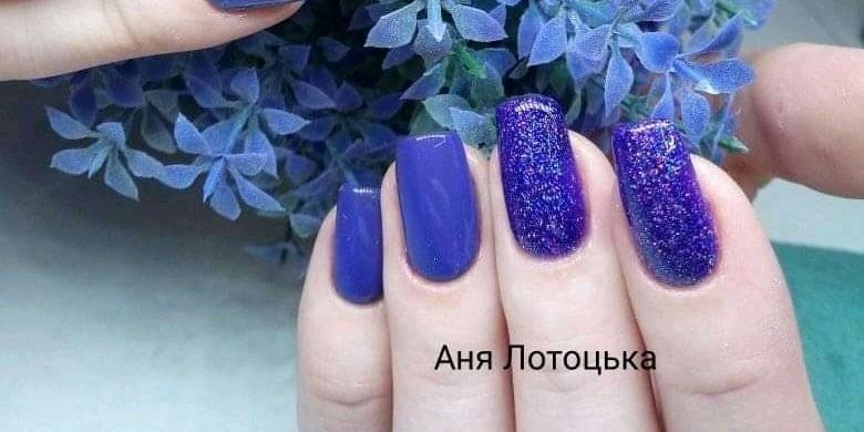 Аня Лотоцька