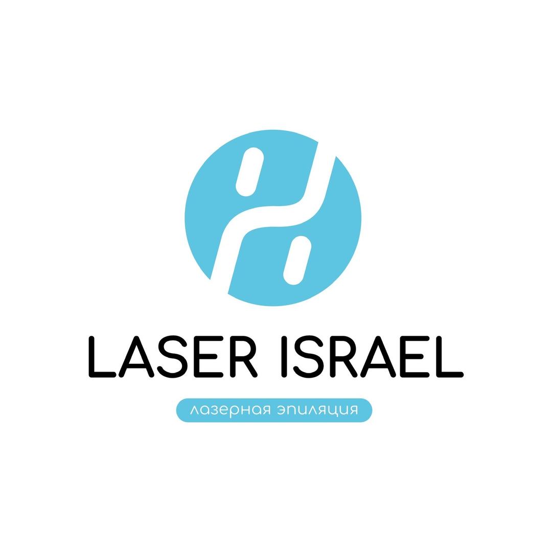 Студия Laser ISRAEL