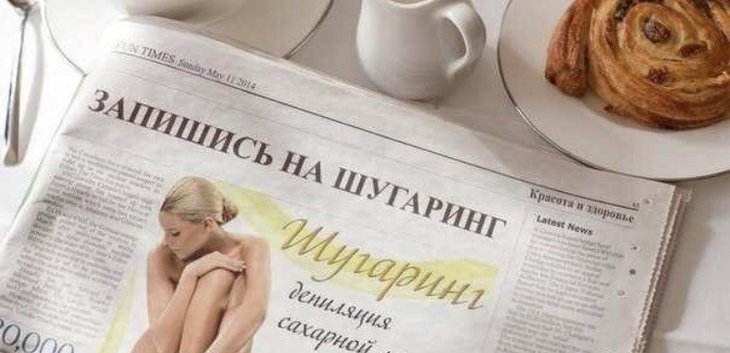 Анжелика Дианова