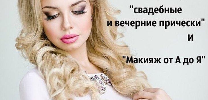 Дарья Алекперова