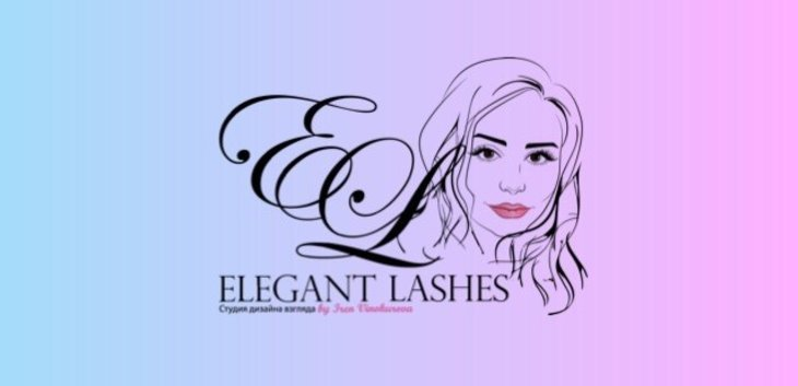Студия дизайна взгляда Elegant Lashes