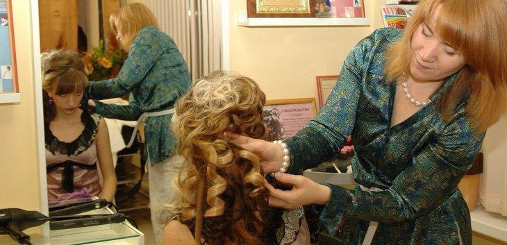 Студия красоты «Золотые волосы»