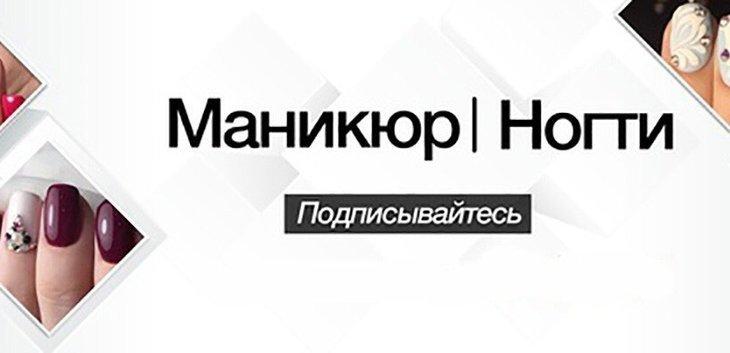 Юлия Ч