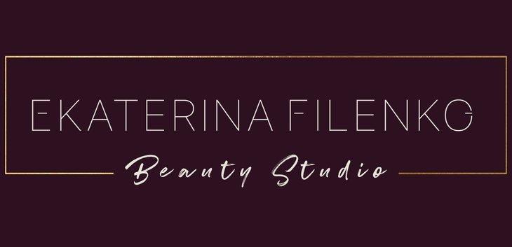 Beauty Studio Екатерины Филенко