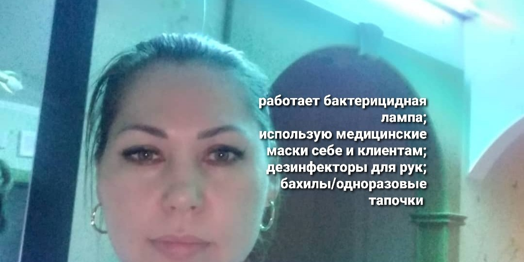 Эльвира Маркевич