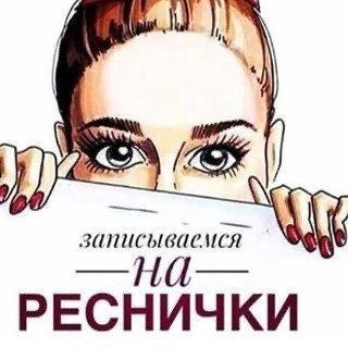 Диана Алыева