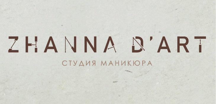 Zhanna D'Art